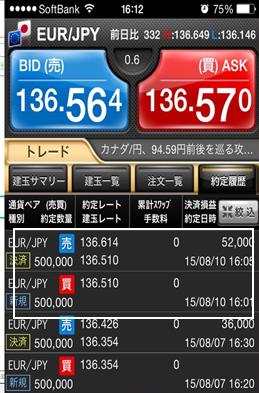 ロケット5