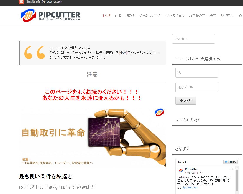 picter