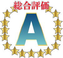 rp_評価A.jpg