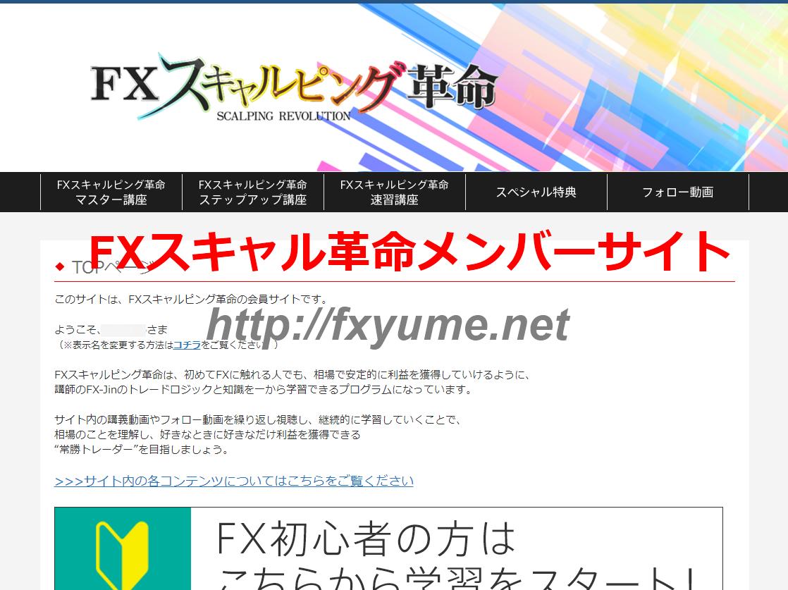 memberweb