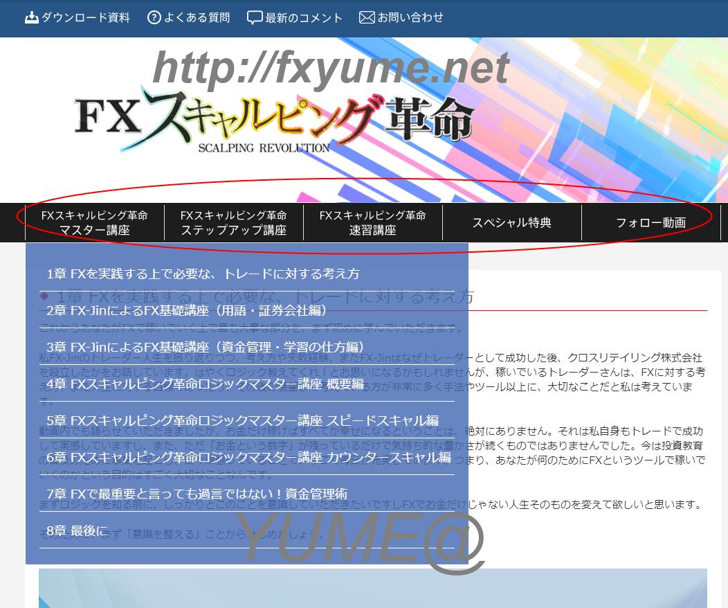 memberweb3